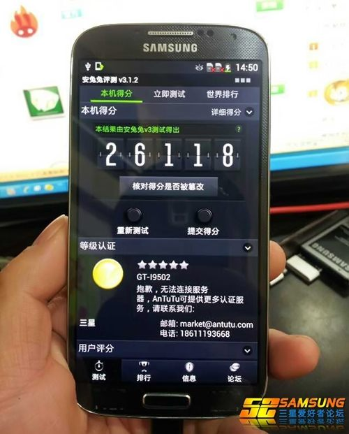 Samsung-Galaxy-S4-leak-photos